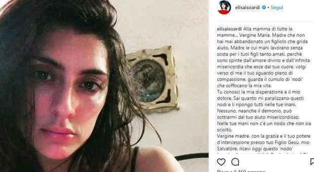 Elisa Isoardi, preghiera alla Madonna per le coppie in crisi: «Tu conosci la mia disperazione e il mio dolore...»